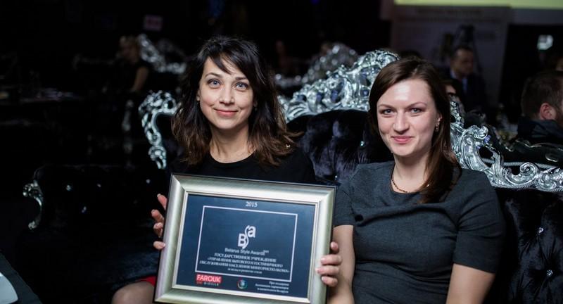 belarus_sryle_awards 3