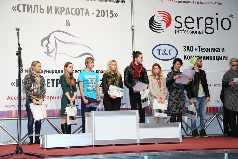 Roza_Vetrov_2015_170
