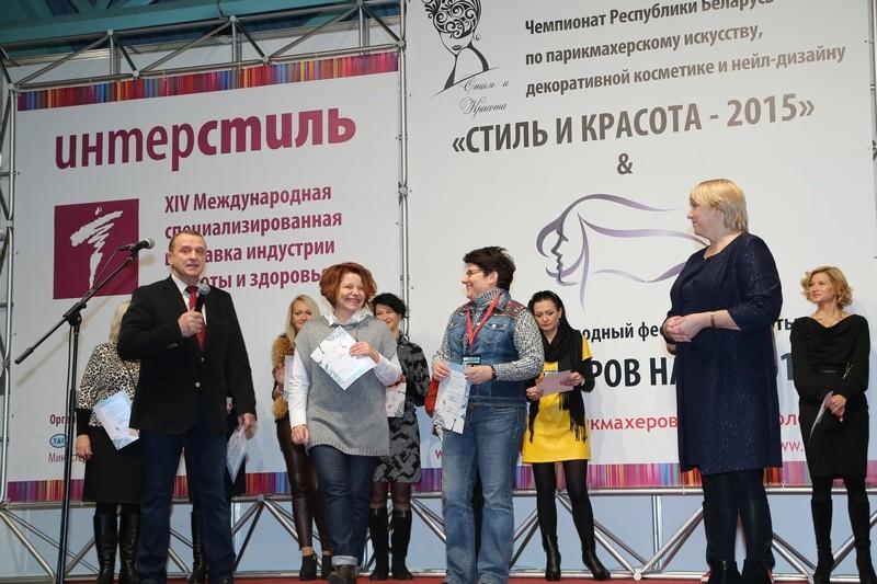 Roza_Vetrov_2015_183