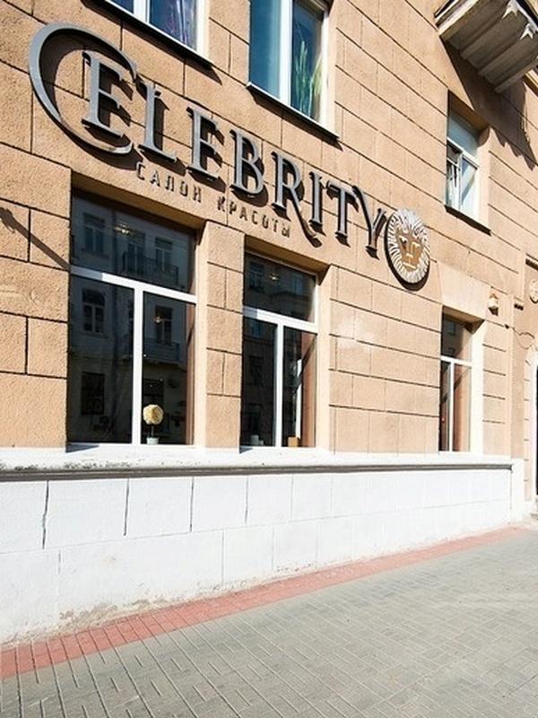 celebrity-16