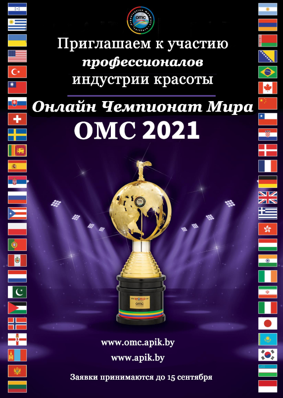 vertikalnyiy-banner
